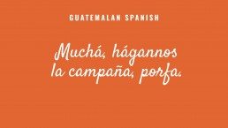 Guatemalan text example 3 before